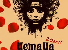 Yemaya La Banda Concert Salsa le vendredi 6 mars 2020, 75020 Paris